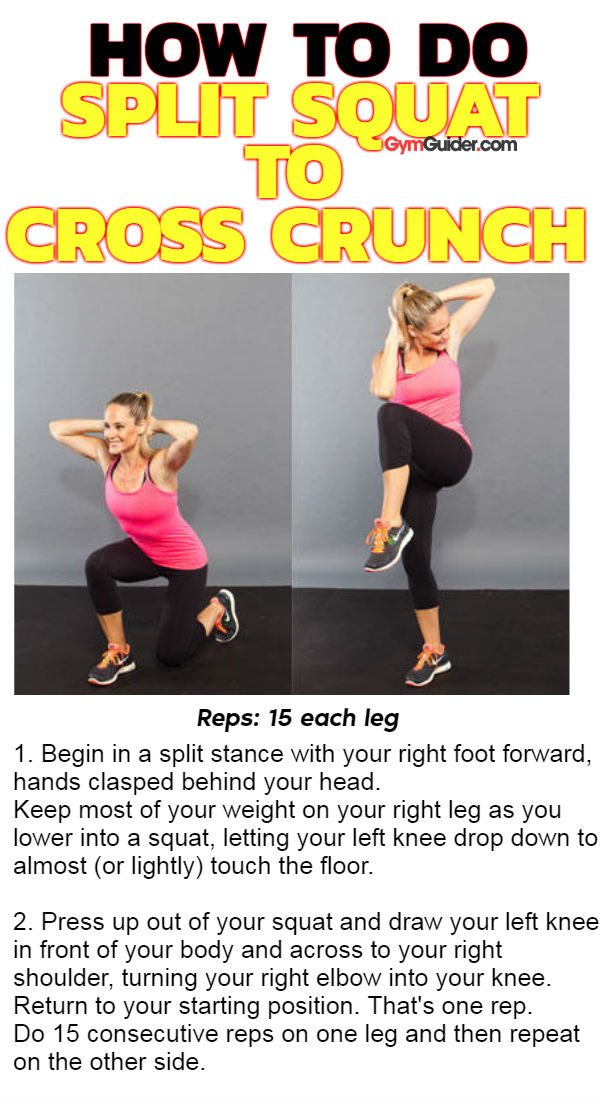 Split Squat to Cross Crunch body-weight any time anywhere abs definition